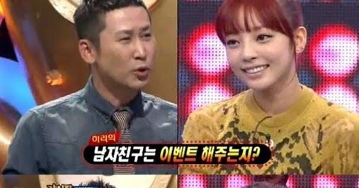 goo hara and junhyung dating 2012 calendar