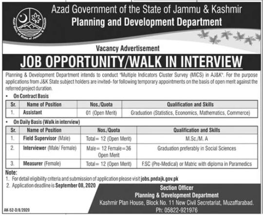 planning-development-department-govt-jobs-2020