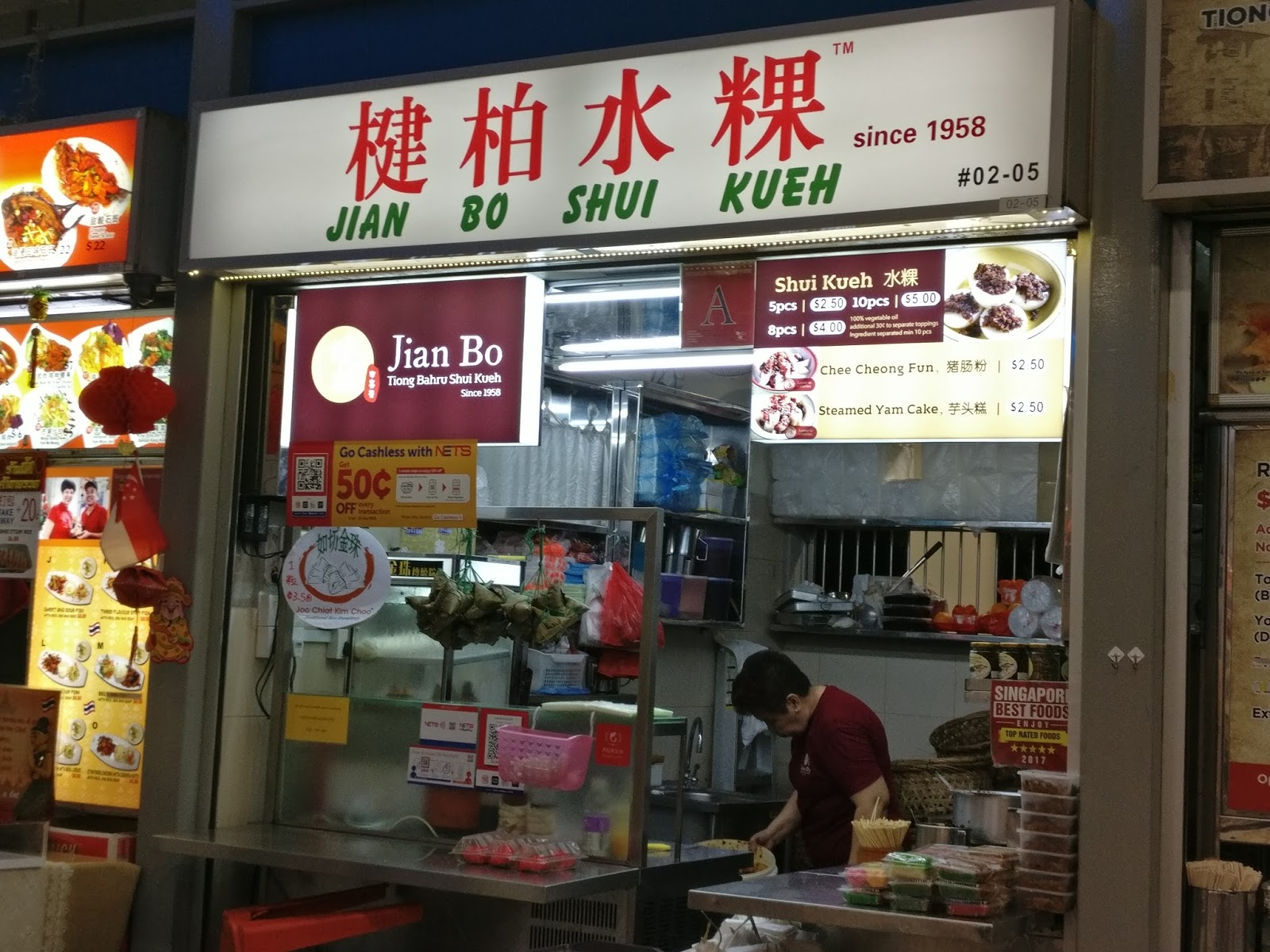 Chinese Food Near Me Court Street