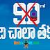 90ML Movie Telugu Trailer
