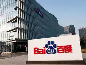 list of top 5 search engine on the world (Baidu)