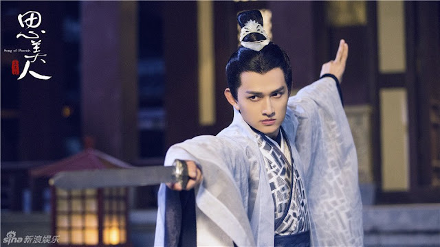 Ma Ke in Song of Phoenix