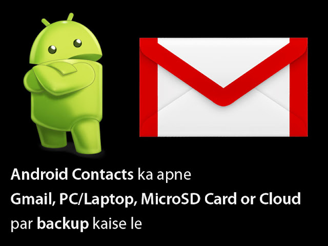 How To Backup Android Contacts To SD Card