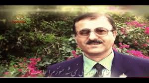 مجاهد شهید  حسن غلامپور