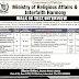 Ministry of religious Affairs jobs in islamabad 2019