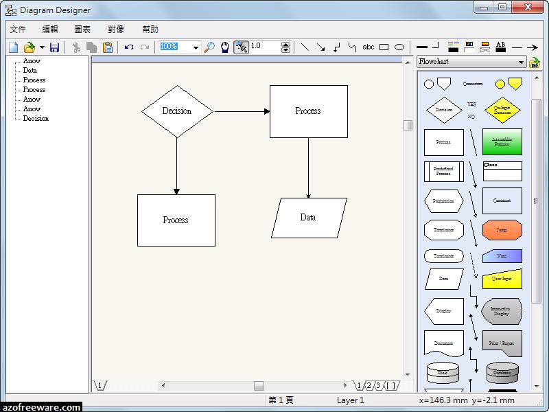 Diagram Designer 1.27.3 免安裝中文版 - 免費流程圖軟體 網路拓樸圖軟體 取代VISIO - 免費軟體下載