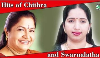 Chithra & Swarnalatha Super Hit Best Audio Jukebox
