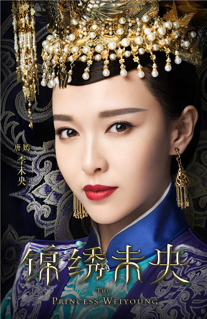 Tang Yan in Princess Weiyoung