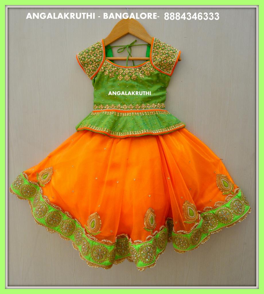 6d2dde535 Baby Boy Designer Clothes Bangalore