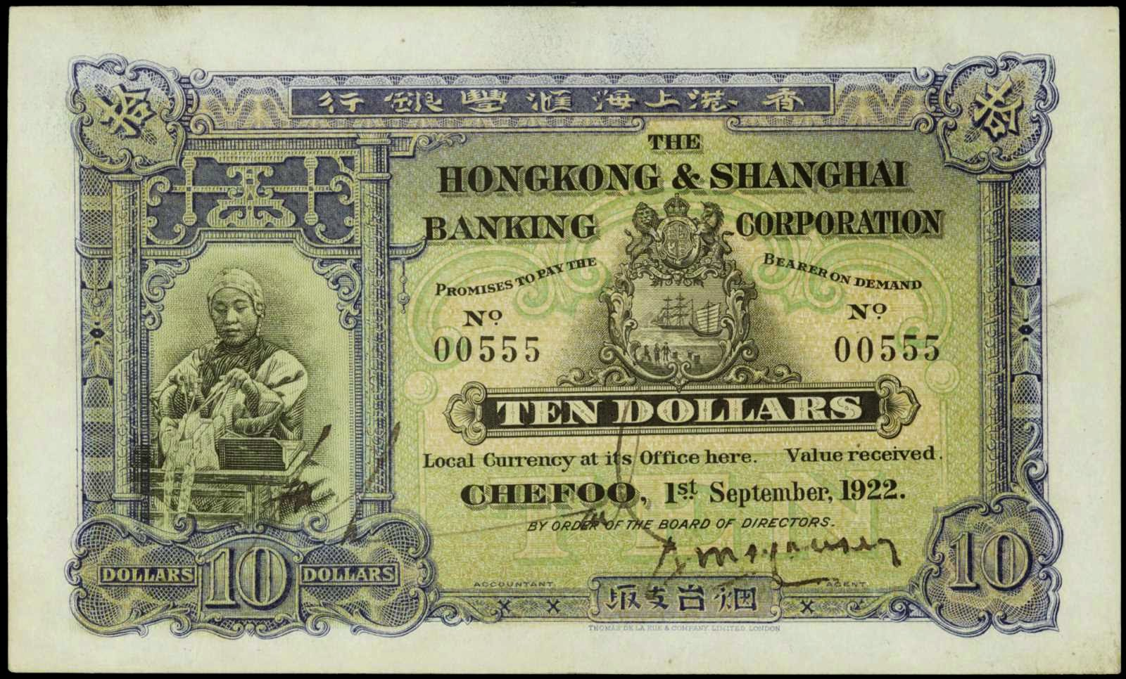 Old Foreign Currency 107