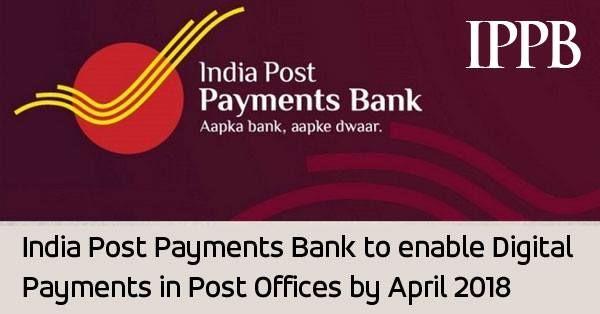 India-Post-Payments-Bank-IPPB