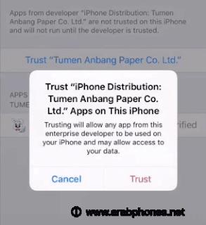 تحميل متجر Tutu Helper - الارنب الصيني للايفون والايباد مجانا بدون جلبريك