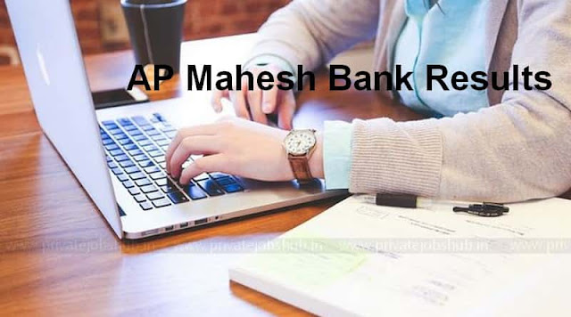 AP Mahesh Bank Results