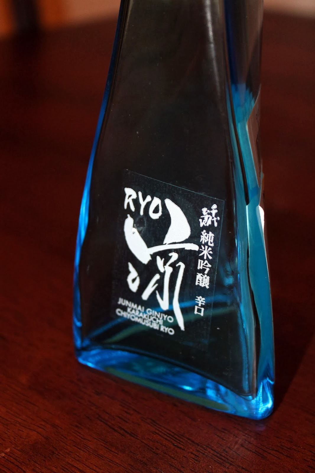 The sake we had on our sushi class date | Lindsay Eryn