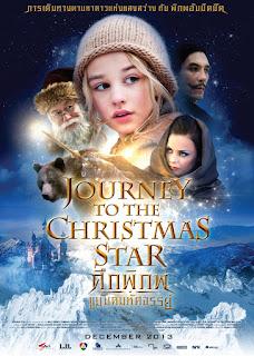 Journey to the Christmas Star (2013) ศึกพิภพแม่มดมหัศจรรย์