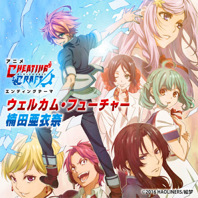 Download Cheating Craft Ending [SINGLE]