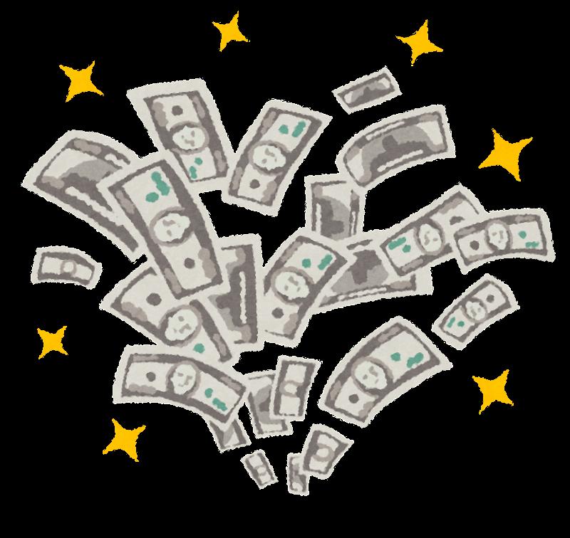 「お金 フリー素材」の画像検索結果
