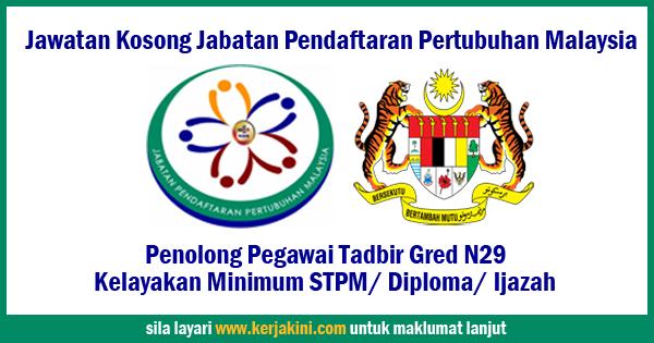 Jawatan Kosong Pendaftaran Pertubuhan Malaysia Kelantan