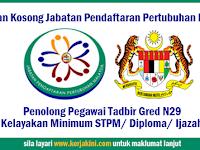 Jawatan Kosong Jabatan Pendaftaran Pertubuhan Malaysia