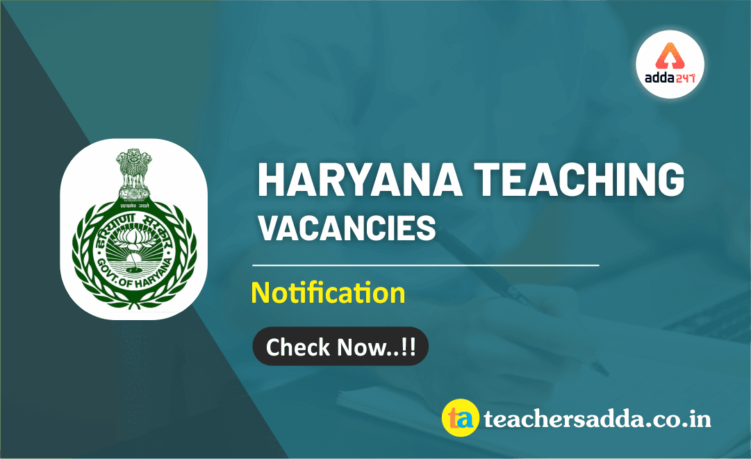 Haryana Teaching Recruitment 2019: 895 Vacancies