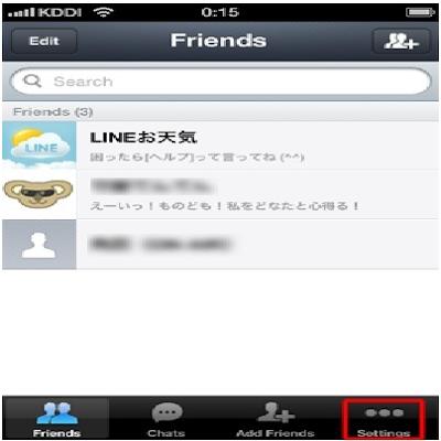 Cara mengganti wallpaper Chat Aplikasi Line di iPhone, dengan Mudah