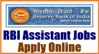 RBI Office Assistant Recruitment 2017-18 Apply for 526 post