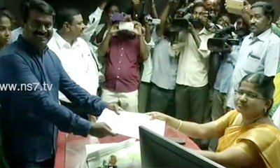 Seeman files nomination from Cuddalore
