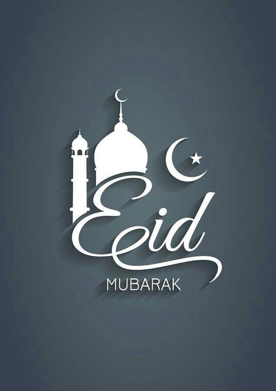 HD eid mubarak image