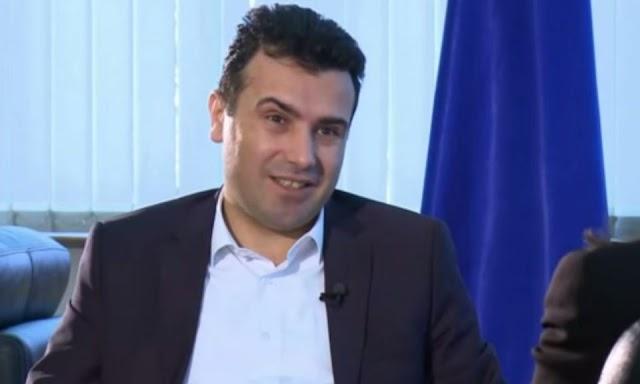 Mazedonien: Zaev bringt Namensänderung im Parlament auf den Weg
