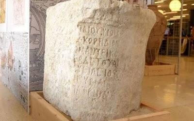 La tierra de Israel revela constantemente tesoros ocultos, lo que demuestra su rica historia. Esta vez, los arqueólogos descifraron fue una piedra de 2.000 años de edad, con uno de los más antiguos conocidos menciona el nombre de Judea.