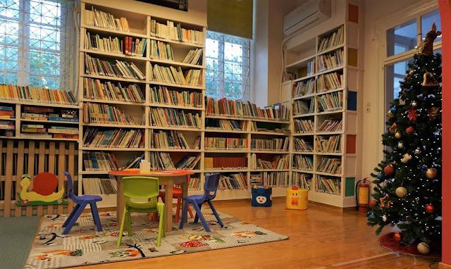 Η Δημόσια Κεντρική Βιβλιοθήκη Ναυπλίου υποδέχεται το Νέο Έτος ανανεωμένη και σας περιμένει
