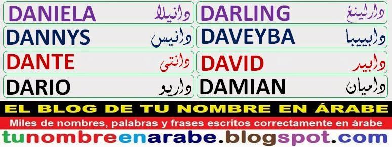 plantillas de nombres en arabe: DARLING DAVEYBA DAVID DAMIAN