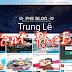[Event] [Độc Quyền] Template PheBlog V3 Wap/web Mod By Trung Lê