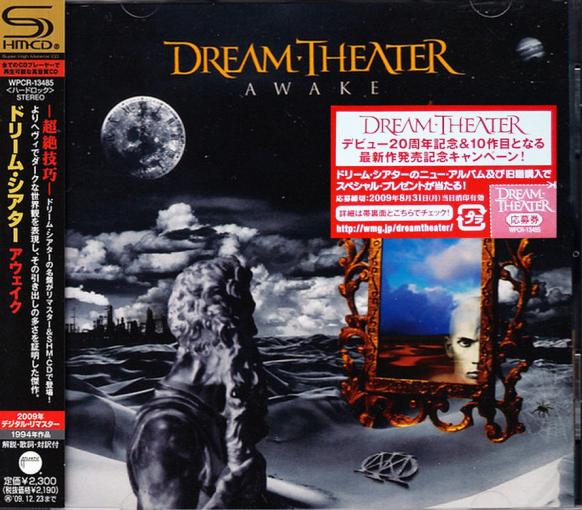 DREAM THEATER - Awake [Remastered Ltd Release SHM-CD] full