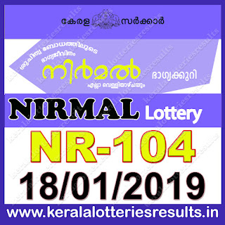 "KeralaLotteriesresults.in, ""kerala lottery result 18 01 2019 nirmal nr 104"", nirmal today result : 18-01-2019 nirmal lottery nr-104, kerala lottery result 18-01-2019, nirmal lottery results, kerala lottery result today nirmal, nirmal lottery result, kerala lottery result nirmal today, kerala lottery nirmal today result, nirmal kerala lottery result, nirmal lottery nr.104 results 18-01-2019, nirmal lottery nr 104, live nirmal lottery nr-104, nirmal lottery, kerala lottery today result nirmal, nirmal lottery (nr-104) 18/01/2019, today nirmal lottery result, nirmal lottery today result, nirmal lottery results today, today kerala lottery result nirmal, kerala lottery results today nirmal 18 01 19, nirmal lottery today, today lottery result nirmal 18-01-19, nirmal lottery result today 18.01.2019, nirmal lottery today, today lottery result nirmal 18-01-19, nirmal lottery result today 18.01.2019, kerala lottery result live, kerala lottery bumper result, kerala lottery result yesterday, kerala lottery result today, kerala online lottery results, kerala lottery draw, kerala lottery results, kerala state lottery today, kerala lottare, kerala lottery result, lottery today, kerala lottery today draw result, kerala lottery online purchase, kerala lottery, kl result,  yesterday lottery results, lotteries results, keralalotteries, kerala lottery, keralalotteryresult, kerala lottery result, kerala lottery result live, kerala lottery today, kerala lottery result today, kerala lottery results today, today kerala lottery result, kerala lottery ticket pictures, kerala samsthana bhagyakuri"