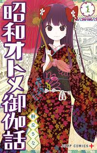 Showa Maiden Fairytale Chap 10 Bảo Vệ Cô Gái ấy Bằng Cả Cuộc đời Này