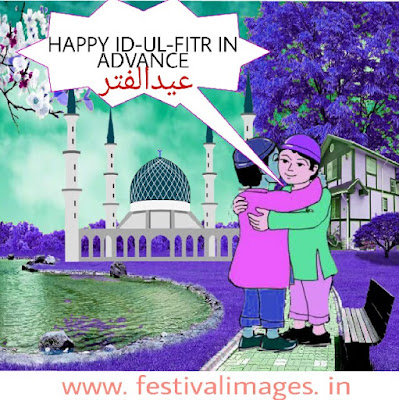 Eid Mubarak wishes Wallpaper Greeting Cards Images
