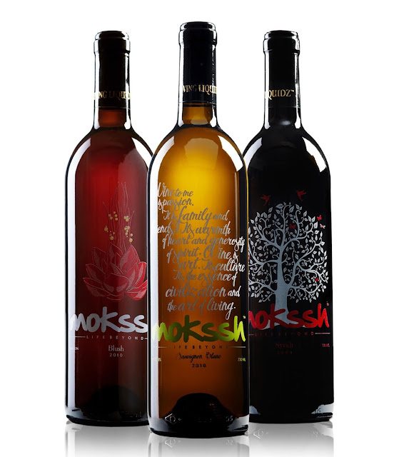 wine bottle packaging and label design