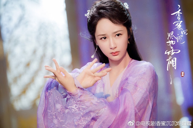 Heavy Sweetness Ash-like Frost Stills Yang Zi
