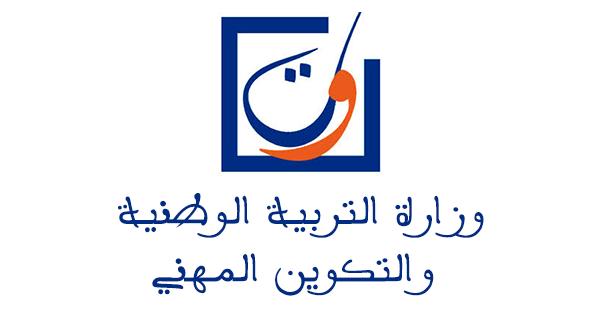 وزارة التربية الوطنية تفتح الترشيح أمام أساتذة سد الخصاص للمشاركة في مباريات التوظيف بمُوجب عقود