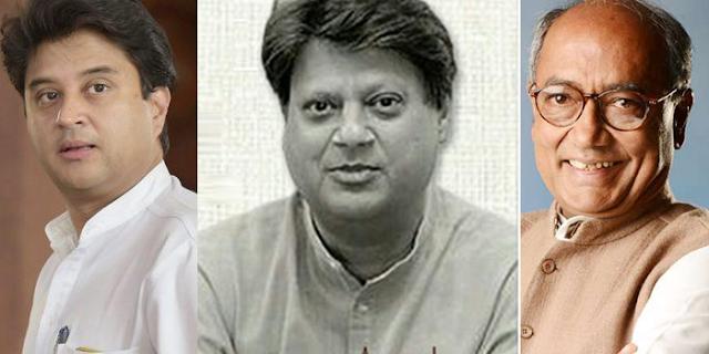 ज्योतिरादित्य, दिग्विजय: दोनों ने माधवराव को याद नहीं किया | MP NEWS @ twitter