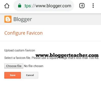 blogspot blog mein favicon kaise add karein
