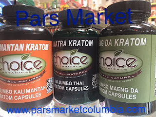 Red Vein, White Vein and Green Vein Kratom at Pars Market Columbia Maryland 21045