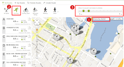 ROUTE on Endomondo, finding running routes, หาเส้นทางวิ่ง