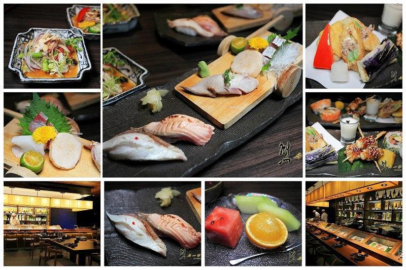野海壽司|新竹食尚玩家推薦|芙洛麗大飯店
