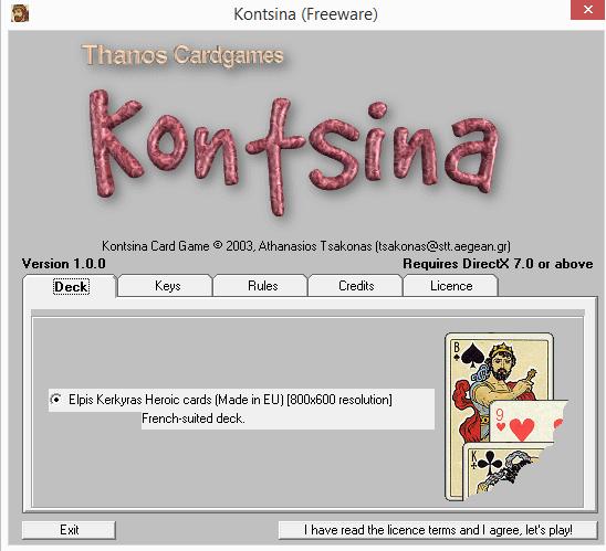 Κοντσίνα - Το παλιό και διασκεδαστικό παιχνίδι με τράπουλα, δωρεάν στον υπολογιστή σας!