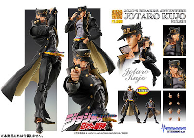 Dalla Medicos Entertainment arriva Jotaro Kujo per la Super action Statue BIG
