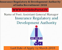 Insurance Regulatory and Development Authority of India Recruitment 2018– Manager, Assistant General Manager