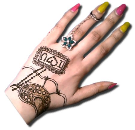 I Love You Mehndi Designs