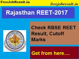 REET Result & Cutoff 2018 - BSER REET Level 1 & Level 2 Result 2018 Check Here